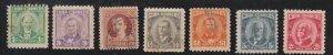 1954-56 Cuba Stamps 8 Patriots U