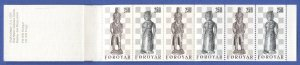 FAROE ISLANDS  Sc 94a 1983 HA2 Complete Booklet of six 250o Chess Stamps, MNH VF