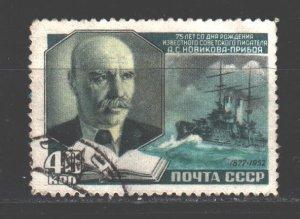 Soviet Union. 1952. 1597. Novikov Priboy, writer. USED.