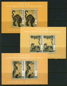 KOREA #718-20a Sheets (Mint NEVER HINGED) - PERFORATED - cv$210.00