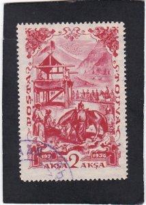 Tannu Tuva,  #   90    used