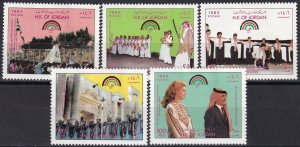 Jordan #1243-7  F-VF Unused CV $5.50 (Z8106)