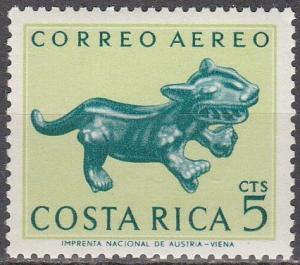 Costa Rica #C378  MNH