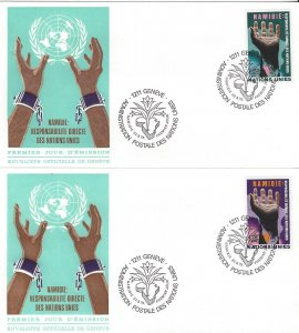 United Nations Geneva 53-4  FDC   Geneva Cachet