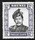 Brunei 1964-72 Sultan 12c black & violet glazed paper...