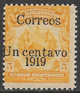 EL SALVADOR 1921 1c on 5c Coat Of Arms Surcharge Issue Sc 469 MH