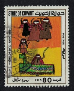 Kuwait 'Fraisa Dancing' Painting by M. al-Mojaibel 1977 Canc SC#738 SG#755