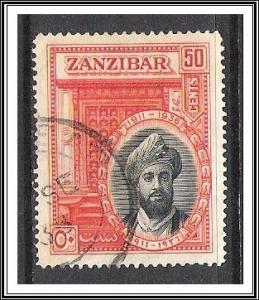 Zanzibar #217 Sultan Khalifa bin Harub Used