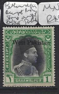 PAKISTAN BAHAWALPUR  (PP1609B)  1A REVENUE OVPT WEST PAKISTAN SCARCE MNG