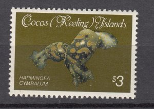 J28385, 1985-6 Cocos islands hv of set mnh #150 marine life