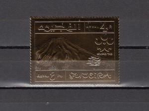 Fujeira, Mi cat. 1481 A. Osaka Gold Foil showing Mount Fuji. *