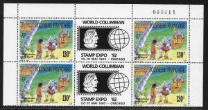 FRENCH POLYNESIA SC# 592 GUTTER B/4 #003014  FVF/MNH 1992