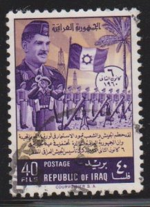 Iraq Sc#256 Used