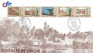 COSTA RICA SEAPORT CITY of LIMON,TRAIN, SHIP, FRUIT, SINGERS, Sc 489 FDC 1996