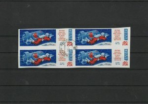 Russia 1965 Space Flight of Voskhod 2 Imperf Stamps Block Ref 31313