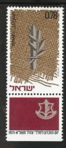 ISRAEL Scott 446 Memorial Day stamp with tab 1971 MNH**