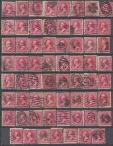 COLLECTION LOT # 2258 UNITED STATES 63 STAMPS 1890 UNCHECKED STUDY