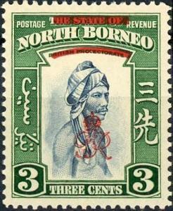 North Borneo #225 Murut - overprinted Unused/LH