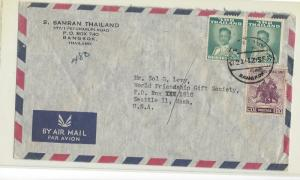 Thailand, 291, 325, Postal History Cover Addressed, Used
