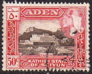 Aden (Kathiri State of Seiyun) 1954 50c deep brown & carmine-red used
