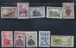 MONGOLIA #62-70 MH SCV $21.70 AT 20% OF CAT VALUE