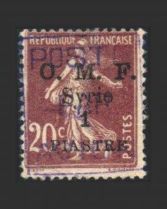 VINTAGE: SYRIA 1921 USD,BH SCOTT# C4 $ 40 LOT# VSASYR1921Z-M