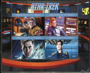 CHAD  2021 STAR TREK  SHEET MINT NEVER HINGED