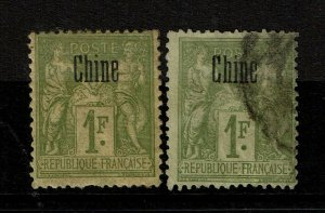 France Offices in China SC# 11, Mint Hinged and Used, see notes - S9584