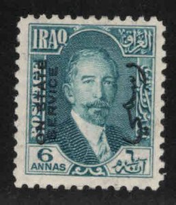 IRAQ Scott o32 MH* Official stamp