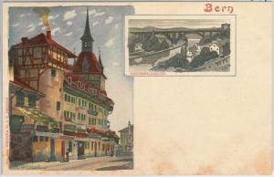 57700 -  SWITZERLAND -  Vintage Postcard - BERN