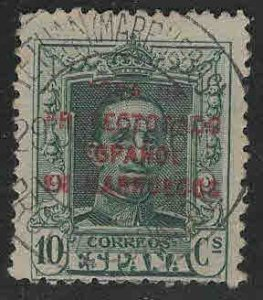 Spanish Morocco Scott 85 Used