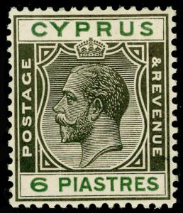 CYPRUS SG112, 6pi olive-brown & green, LH MINT.