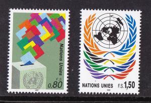 U.N.  Geneva # 201-202, Ballot Box, Emblem, Mint NH, 1/2 Cat
