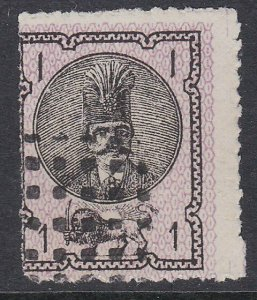 1PERSIA  An old forgery of a classic stamp..................................D613