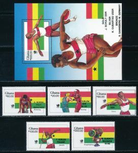Ghana - Seoul Olympic Games MNH Sports Set Ovpt (1988)
