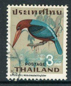 Thailand 1967 Birds Scott # 475 VFU Y710 ⭐⭐⭐⭐⭐⭐⭐⭐