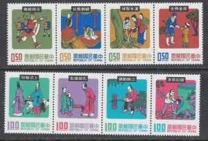 Rep of China 1887-94 MNH 1974 Folk Tales in strips (ap7316)