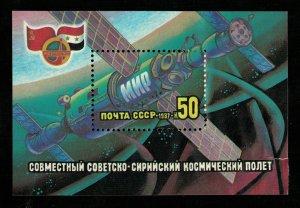 Space, Block, (3098-T)