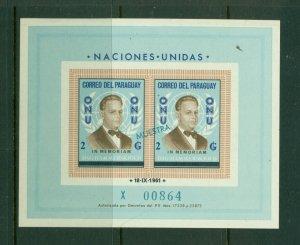 Paraguay #774 (1961 Dag Hammarskjold sheet)  VFMNH MUESTRA CV $25.00