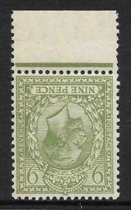 Sg 393awi 9d Olive Watermark Inverted Royal Cypher UNMOUNTED MINT
