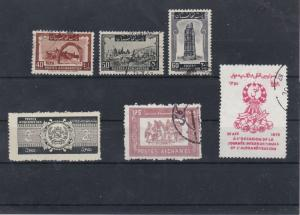 Afghanistan Stamps Ref: R5603