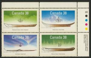 Canada 1232a TR Plate Block MNH Boats, Canoes