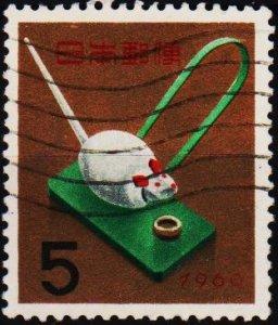 Japan. 1959 5y S.G.816 Fine Used
