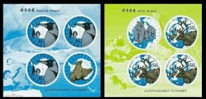 Korea 2013 arctic animals seals deers 2 klb MNH