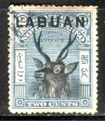 Malayan Sambar, Labuan stamp SC#50 used