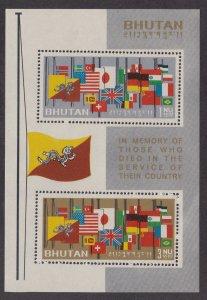 Bhutan # 33a, Flags of the World, Souvenir Sheet,  NH 1/2 Cat.