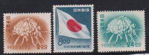japan 546-548, Mint-Very lightly Hinged Original Gum
