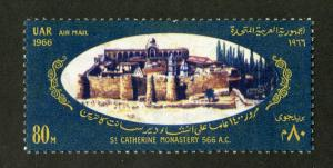 EGYPT C111 MNH SCV $2.25 BIN $1.25 ARCHITECTURE, CHURCH