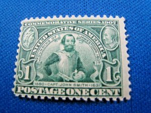 UNITED STATES,  1907 SCOTT #328 -  MLH