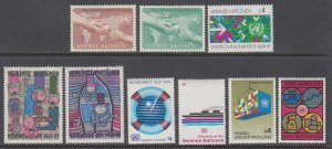 UN Vienna 30-38 Year Set for 1983 MNH VF
